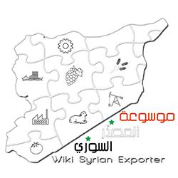 موسوعة المصدر السوري