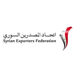 اتحاد المصدرين السوري